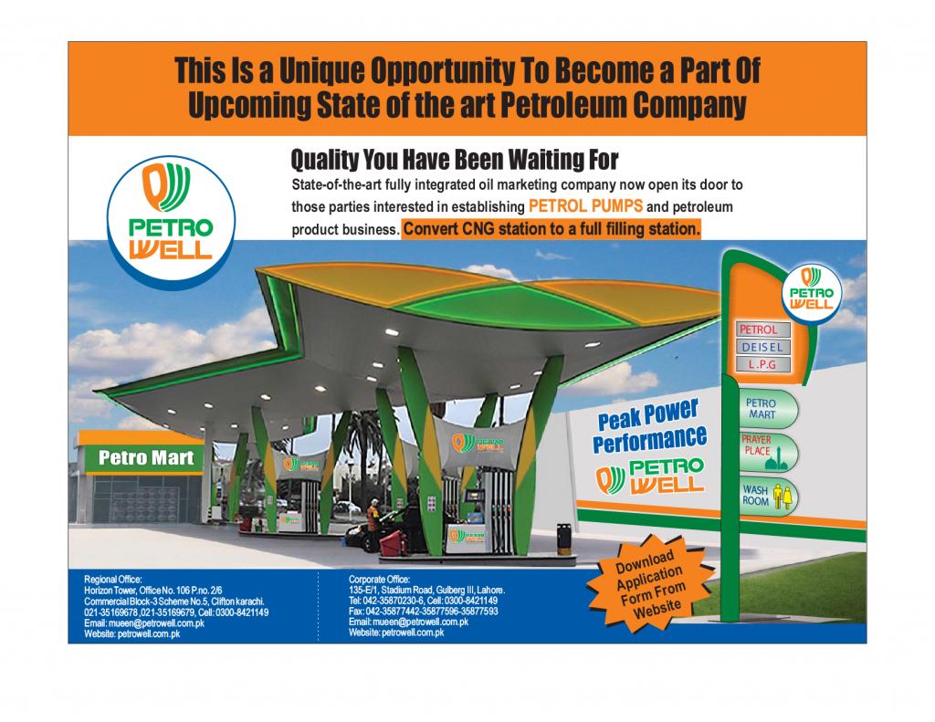 Petrowell-Press-Ad-English-e1480574180995-1024×791
